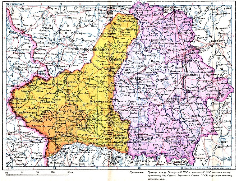 Map Of Germany In 1940.Maps1940 45